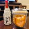 Atelier de Fromage - ドリンク写真:日本酒は別売り!(笑)