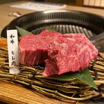 味樹園 - 和牛 ヒレ肉