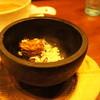 つけ麺 らーめん おおくぼ - 料理写真:あつからつけ麺 880円
