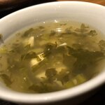 Kuronekoyoru - スープ