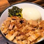 極うま魯肉飯(ルーローファン)