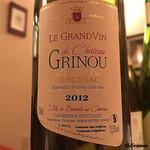 シェムラブルリス - Château Grinou Le Grand Vin du Château Grinou Bergerac 2012