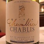 シェムラブルリス - Domaine Chevallier Chablis
