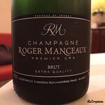 シェムラブルリス - Roger Manceaux Premier Cru Vintage Brut