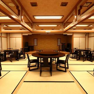 ◇全260席◇個室や大宴会場完備で多彩なシーンに対応できる◎