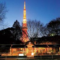 ル・パン・コティディアン - 東京タワーを望む日比谷通り沿い
