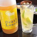 八剣伝 - ドリンク写真:超クレイジーレモン