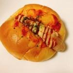 パン・アイス・惣菜 できたて館 - 三河ポークパン