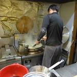 麺屋 工藤 -