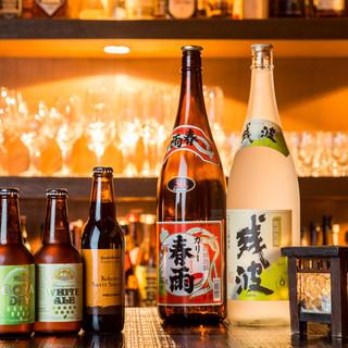 オリオン生ビール、泡盛、果実酒、ワイン等豊富なラインナップ