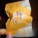 お菓子の森 吉野屋 - 料理写真:柿づくし
