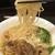 麺劇場 玄瑛  - XO醬薫イベリコ豚の玄瑛流拉麺