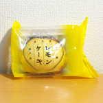 永久堂 - 料理写真:レモンケーキ(¥216)。レモン型のパウンドに、レモン風味のホワイトチョコを掛けた定番洋菓子