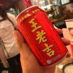 120964969 - 王老吉