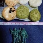 茶寮キクスイ - 彩りせんべい23g_86円 直径3cm