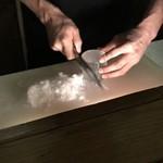 フラミンゴ - 仕上げのシャリシャリ
