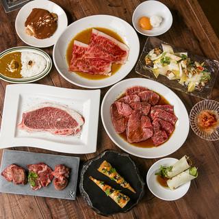 NEWオープン!渋谷焼肉KINTANからのお知らせ