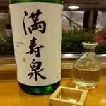 寿司正 - 富山の地酒  1合1000円