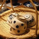 蕎麦懐石 無庵 - 燗酒用のお猪口