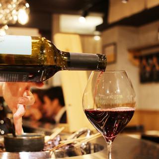 ワインはグラスで8種類ボトルは20種以上!