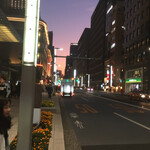 北海和食と日本酒 福蔵 - その他写真: