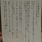 くりや製麺直売所 - くりや製麺直売所の説明