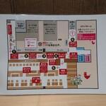 くりや製麺直売所 - 店内地図