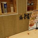 くりや製麺直売所 - カウンターの卓上