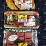 ヤオコー - 若鶏ササミの鶏天298円が半額に鮮馬刺し赤身498円が半額とローストビーフ切落し386円が半額