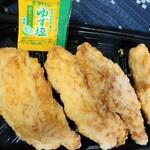 ヤオコー - 若鶏ササミの鶏天298円が半額アップ
