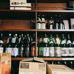 加島酒店 - お酒コーナー