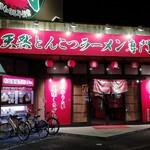 一蘭 - 店舗入口