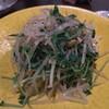 京口町 てるい - 料理写真:豆もやしと豆苗のサラダ トリュフオイルドレッシング350円
