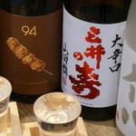 炭火串焼 そら - 日本酒多数ご用意しています。