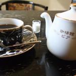 ピア - ドリンク写真:ビアブレンドコーヒー