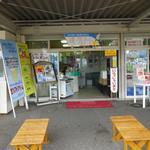 道の駅 おんねゆ温泉 - 一応、席もありますが・・・