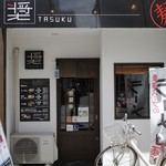 奨 TASUKU -