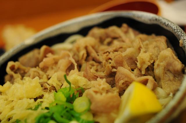 麺処綿谷>