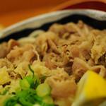 麺処 綿谷 - 肉ぶっかけ大