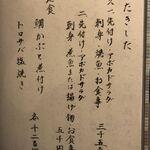 Takishita -