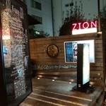 大手町ZION -