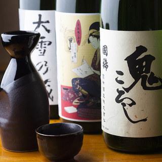 ◆GoToEat特別◆単品飲み放題980円!!