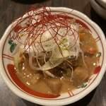 イカセンター新宿総本店 -