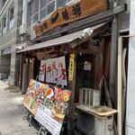 tanimachiichimizen - 谷町 一味禅