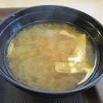 松屋 - 味噌汁のアップ
