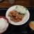 とん - 鶏唐揚定食