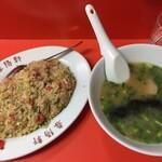 Shunyouken - 焼き飯とスープ