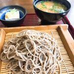 レストラン 農香庵 - 十割蕎麦