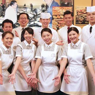 美味しいお寿司と最高の笑顔とサービスでお迎えします!