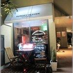 ハングリーヘブン 福岡今泉店